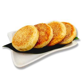 椒盐烧饼 1个