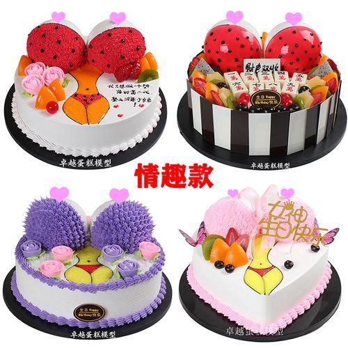 蛋糕模型2020新款创意比基尼生日蛋糕模型假蛋糕模型