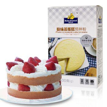 焙芝友蛋糕粉做蛋糕材料套装 烘焙原料diy预拌粉自制生日蛋糕材料套餐