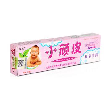 小顽皮【官方】小顽皮儿童乳膏宝宝婴幼儿蚊虫叮咬膏草本止痒软膏仁