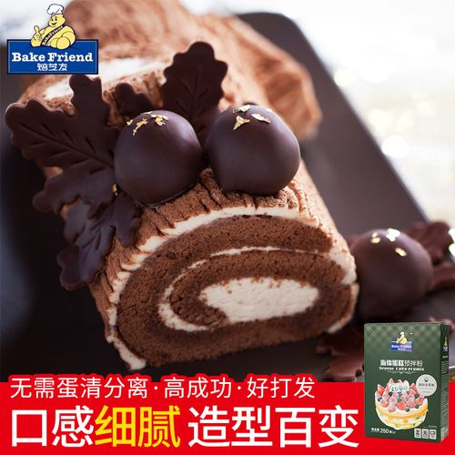焙芝友海绵蛋糕预拌粉新手做蛋糕的材料套装diy低筋