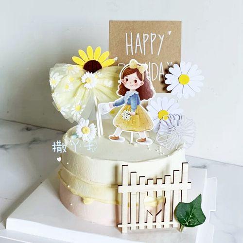 简约清新小雏菊小女孩花朵菊花生日蛋糕装饰甜美纯洁