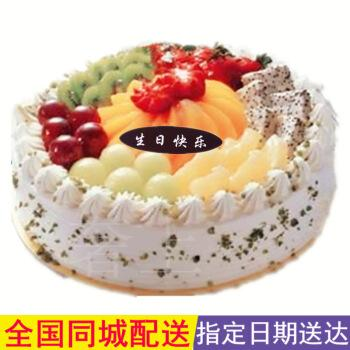 奢上 阜阳马鞍山淮北亳州利辛生日蛋糕网上订购水果蛋糕全国通州海门