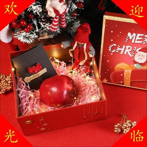 包装平安夜圣诞礼盒礼物礼盒盒盒子盒盒围巾空苹果