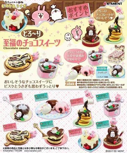 re-ment食玩 卡娜赫拉p助和兔兔 幸福巧克力蛋糕甜点日本盲盒