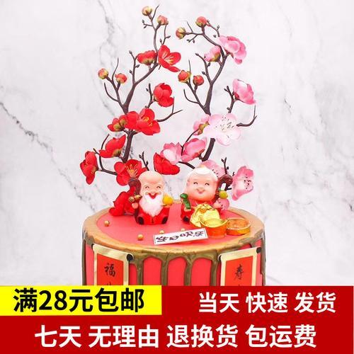 网红蛋糕插件真干枝梅花艺术蛋糕仿真腊梅梅花手工装饰品摆件
