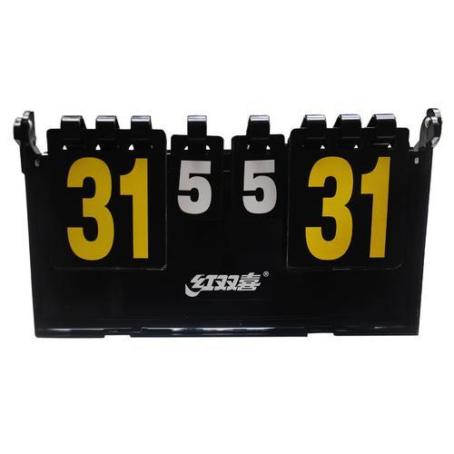 记分牌 正品 红双喜 f504乒乓比赛娱乐翻分器 计分