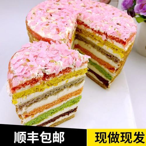 抖音同款 俄罗斯风味彩虹提拉米苏千层蛋糕点心蜂蜜