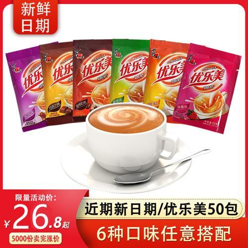 喜之郎奶茶粉混合燕麦优乐美伯爵奶茶奶茶小袋装优乐美红豆原味