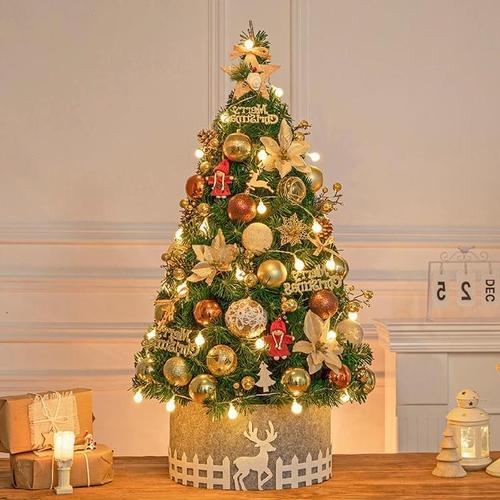 圣诞树家用1.2米装饰豪华加密网红圣诞节手工diy装饰