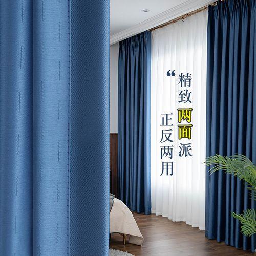 2020新款窗帘成品定制纯色唯美品格遮光窗帘简约现代