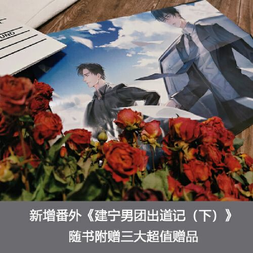 网 破云3三小说 大结局 高人气作家淮上口碑代表作大结局 新增番外