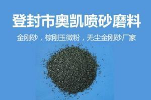 郑州百业网郑州企业黄页