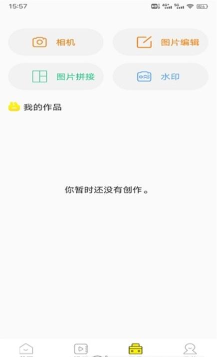四季视频壁纸app