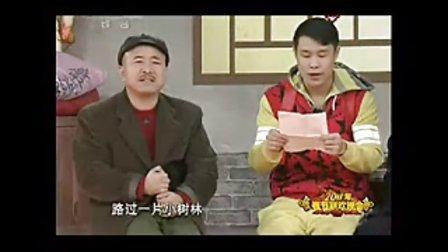 搞笑小品超级搞笑同桌的你赵本山小沈阳王小利李琳