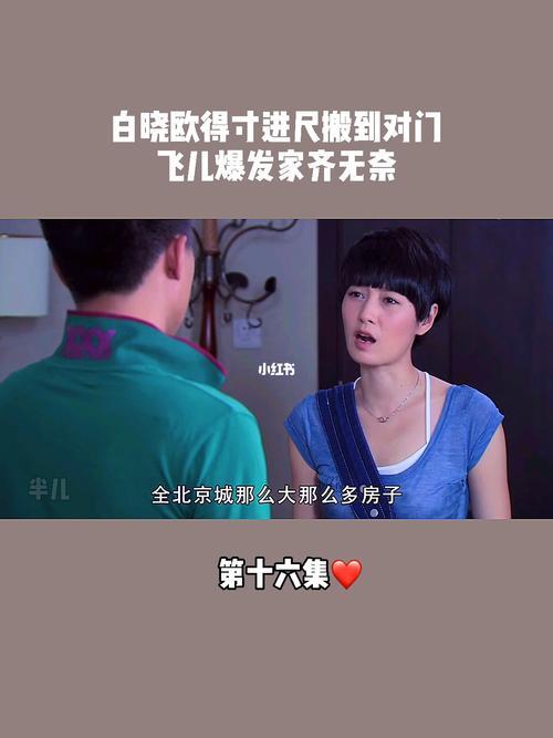 青春期青春期电视剧精彩剧情影视影视混剪视频