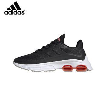 阿迪达斯adidas quadcube 运动跑步男鞋 黑色 41