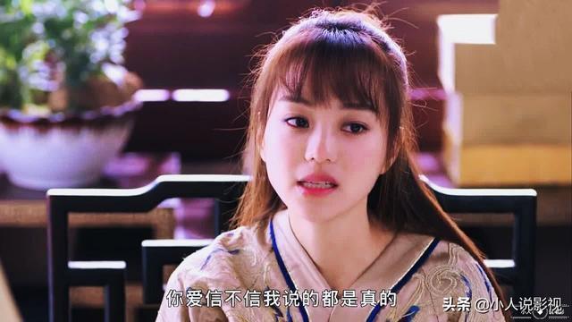胡意旋最受大众喜爱的3部影视剧贺先生的恋恋不忘上榜