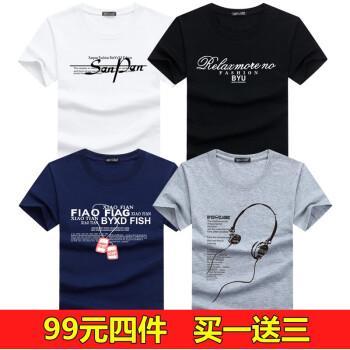 新款纯棉短袖男t恤韩版休闲大码半袖男上衣潮流印花体恤青年打底衫