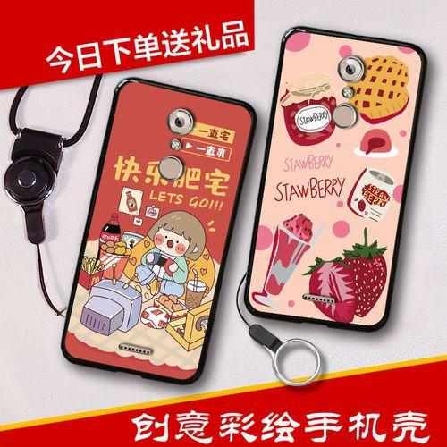 sugar糖果y9手机壳卡通保护套舒高y9全包边软壳防摔个性手机套女