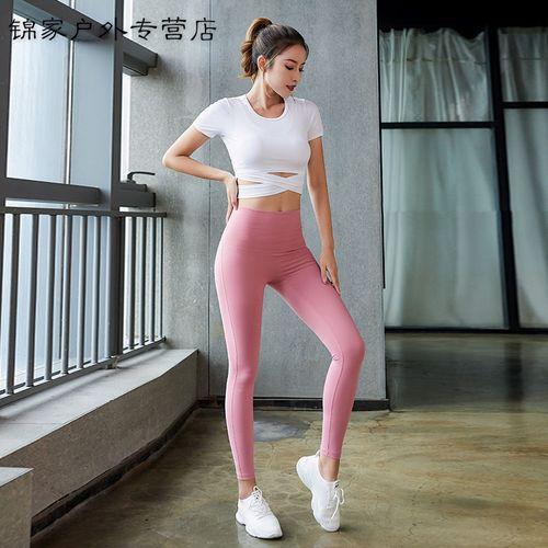 支持鴻星尔克2021年潮流爆款鲍鱼线紧身裤女子显阴沟性感夏季