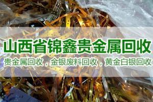 山西百业网山西企业黄页