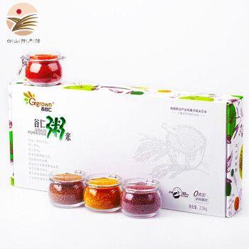 白山馆吉谷仁五谷杂粮组合2500g粗粮粥米礼盒玉米南瓜红豆