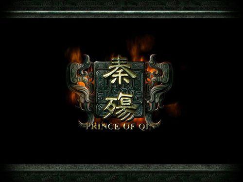 经典国产角色扮演单机游戏秦殇 前传复活合集含攻略修改 2送1