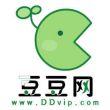 豆豆网ddvip百度云分享