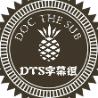 DocTheSub的百度云分享