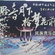 wangjianoing的百度云分享