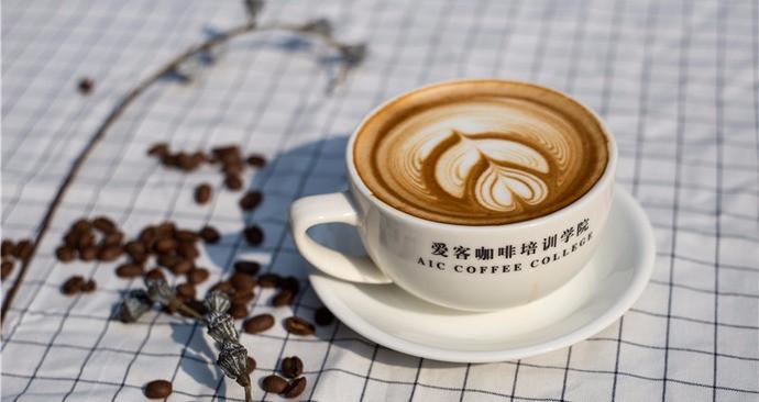 爱客咖啡培训学院