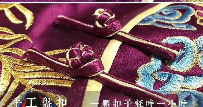 锦之兰服装定制(西安分店)
