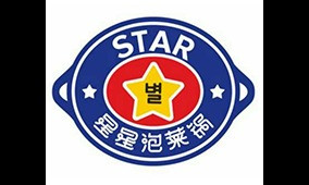 星星泡菜锅●韩式自助餐(大唐西市店)