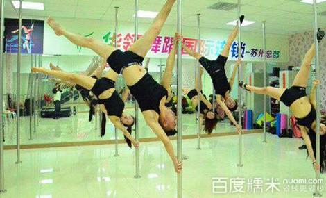 观澜华翎舞蹈
